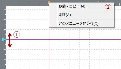 ガイド線(基準線)