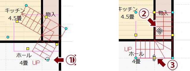 回転・移動・サイズ変更の操作