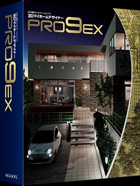 pro9ex