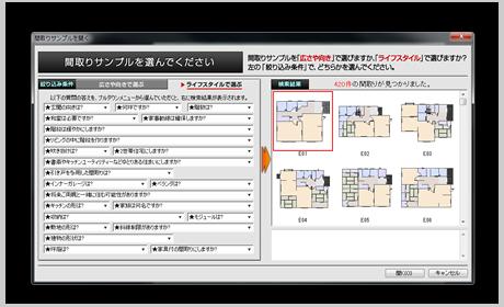CADデータの読み込み