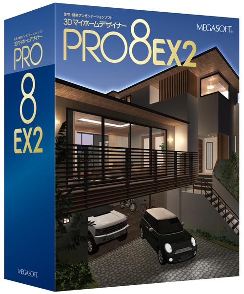PRO8EX2
