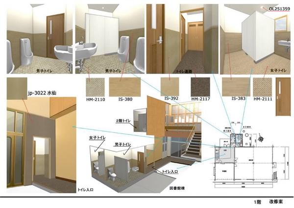 リアルタイム3Dのパース例-施設改装プレゼン2