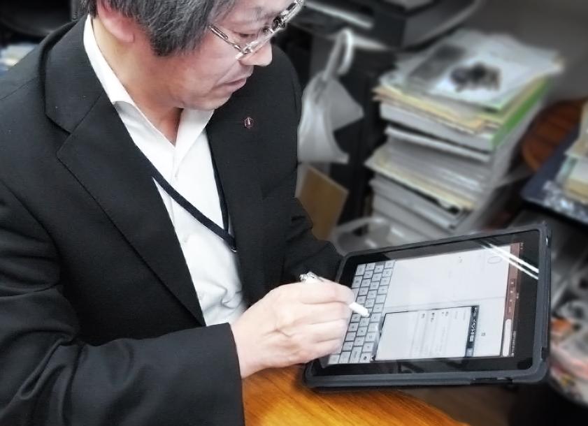 谷口iPad