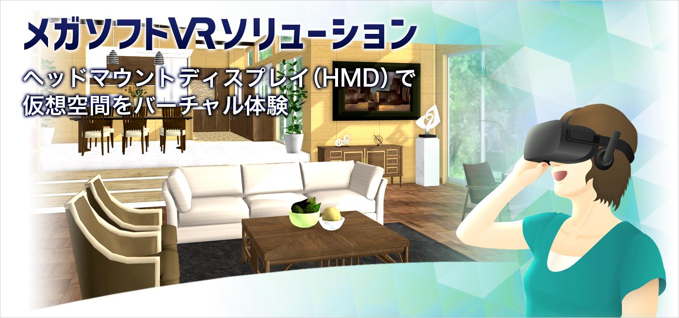 マイ ホーム デザイナー pro9 マニュアル