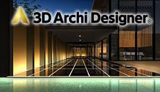 3Dアーキデザイナー