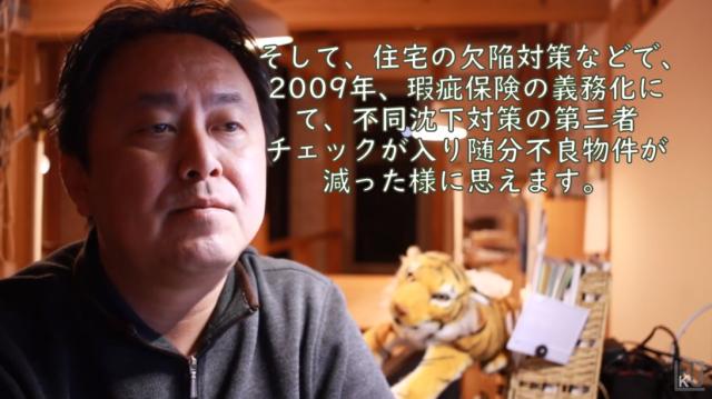 【Youtubeを始めた頃の本橋さん。確かに暗い顔をしています。】