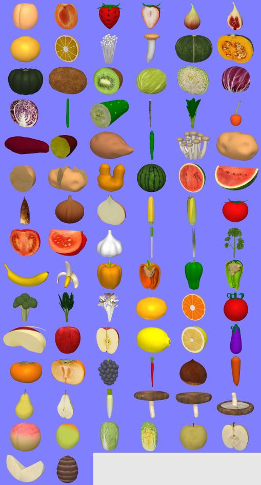 野菜フルーツの3d素材 3dイラストデザイナー追加イラスト素材