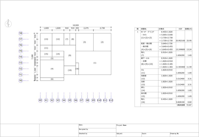 床面積求積図