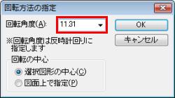 y008_12