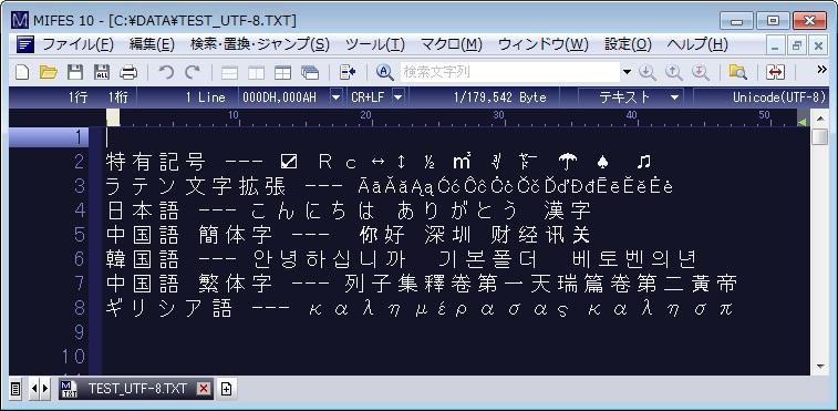 文字 化け テンプレ バッチファイルでよく使う書き方まとめ -